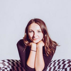 Ania Korzybska