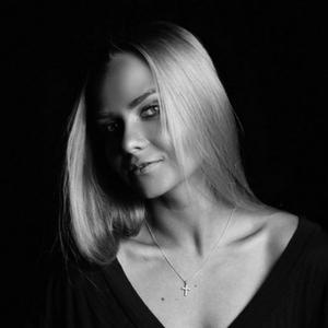 Anna Dowganowska